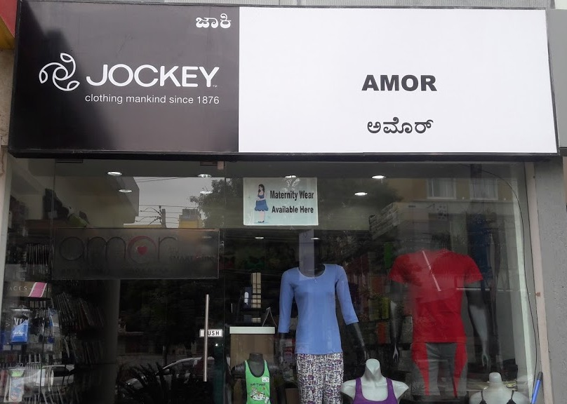 Amor (Whitefield)